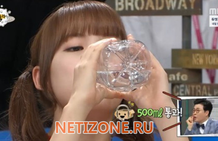 Girlfriend's Yerin downs a water bottle to prove her water obsession