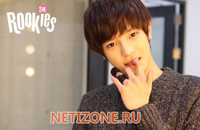 SM Rookie Taeyong